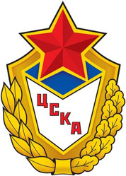Letter of gratitude from the CSKA