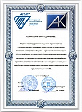 Cooperation agreement with VolSTU