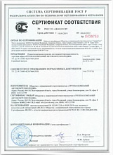 TU: GOST-R Certification system